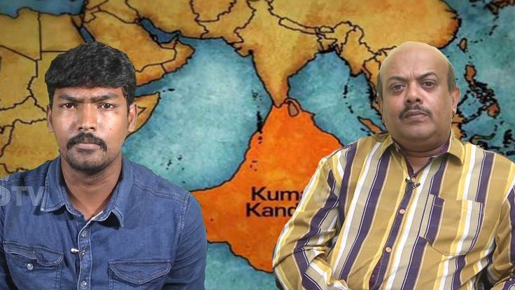 Mysterious Kumari Kandam |The Lost Lemuria Continent|STV