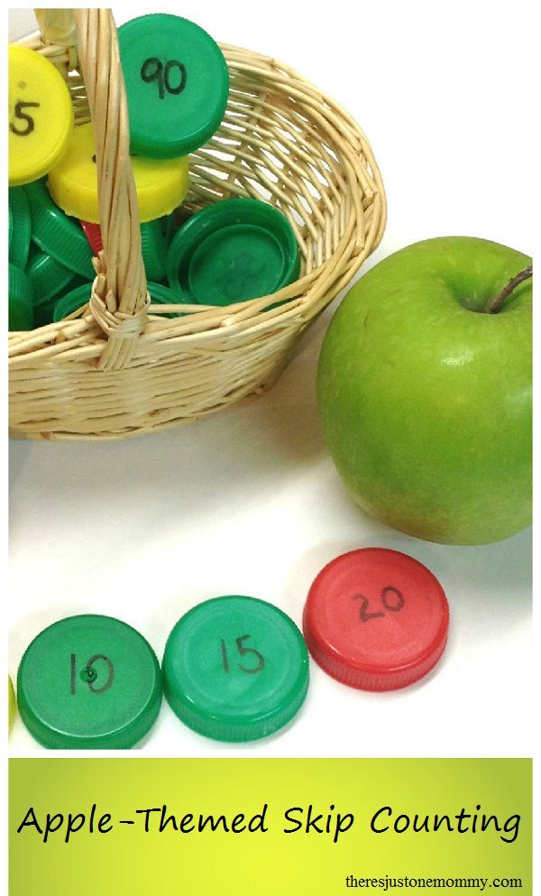 Apple-Themed Skip Counting | There's Just One Mommy