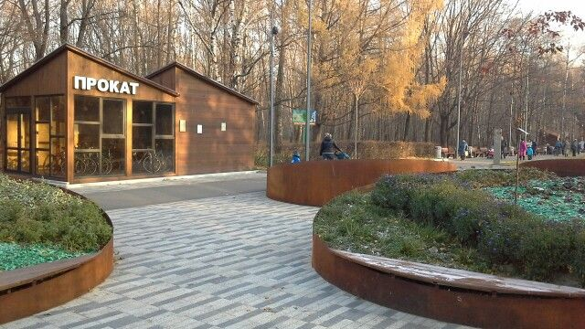 #openmoscow Мороз и солнце. Парк чудесный.  #parkkuzminki