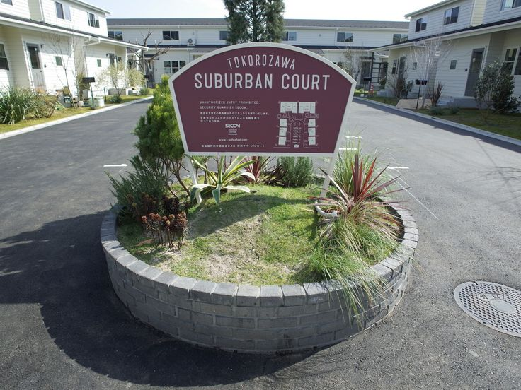 TOKOROZAWA SUBURBAN COURT 埼玉県|空き部屋詳細|賃貸|デザイナーズマンション・オフィスはタカギプランニングオフィス