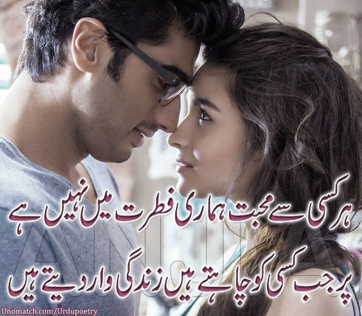 Ma Jo Kehde Agar Song Download: 17+ Images About Shayeri On Pinterest