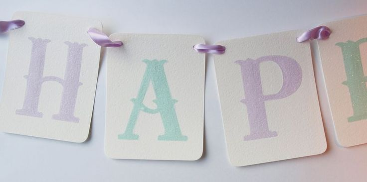 printable aqua and lavender party supplies - gaddie+tood blog :: printable party + holiday paper goods