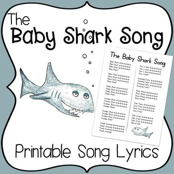 Baby Shark is a cute song about a family of sharks on the attack! I sing it with my kids during our ocean unit and everyone has a blast acting out the different movements that go along with it. This download includes the lyrics to The Baby Shark song and a