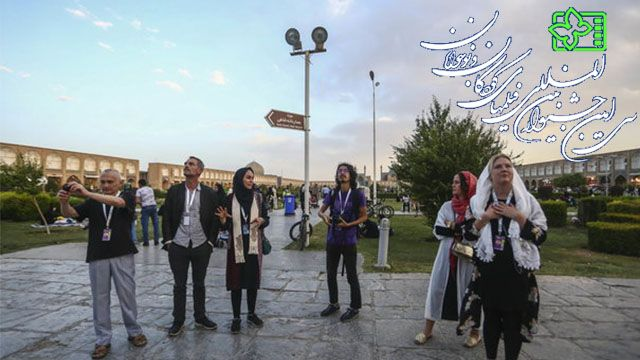 IFFCY foreign guests visit historical city of Isfahan Foreign guests at the 30th edition of the International Film Festival for Children and Youth (IFFCY) in Isfahan have visited the historical sites of the Iranian city. Read more at: www.ifilmtv.com/English/News/NewsIn/4158