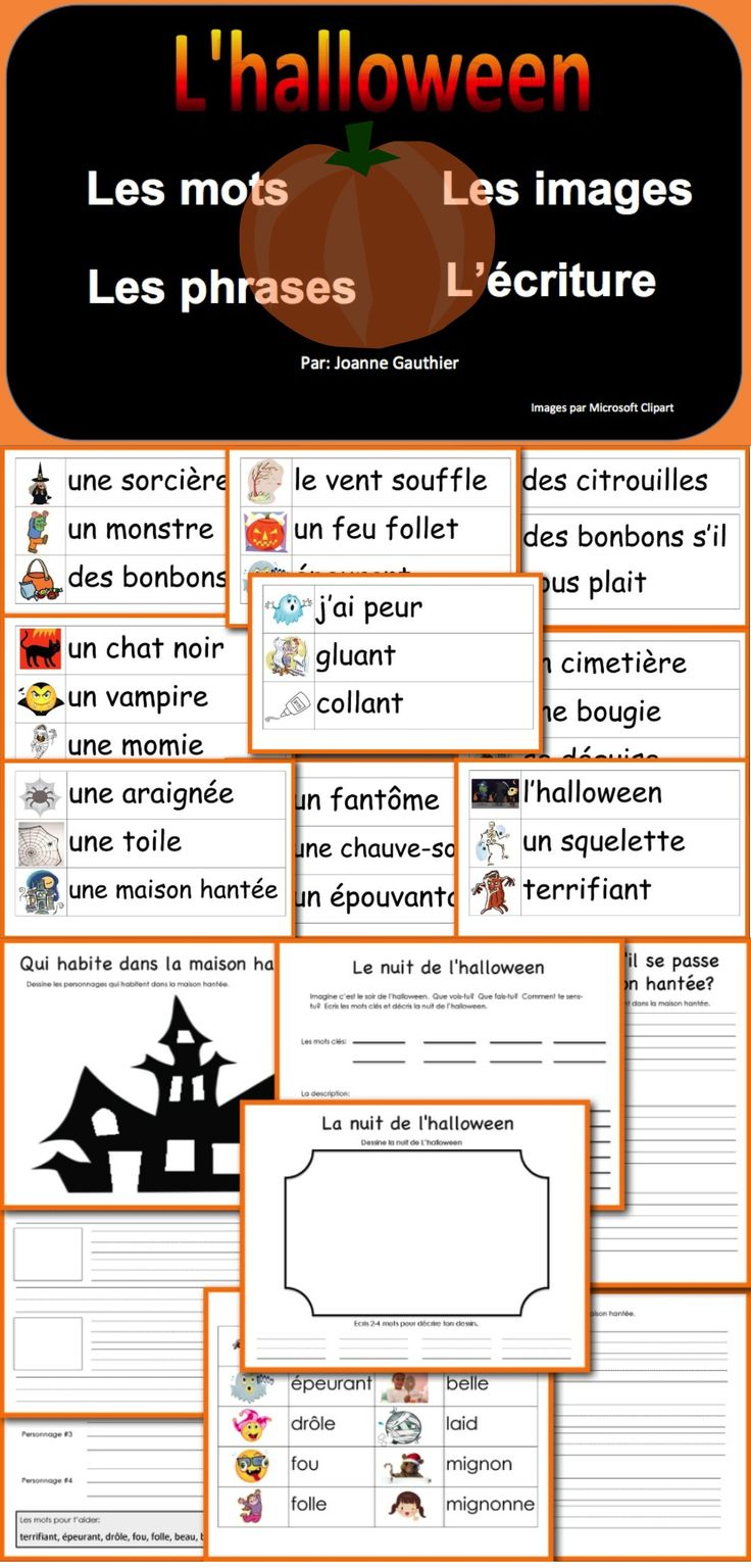 This Halloween resource helps to develop French vocabulary, gives reading practice using the new words in context, and provides writing activities that lead up to students writing their own Halloween story.