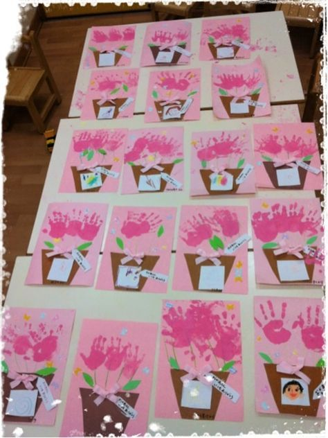 手形のお花
