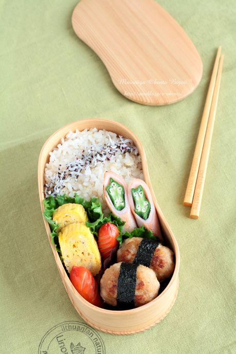 Japanese Bento Box Lunch (Nori-wrapped Tuna Fish Cake, Okra Ham Roll, Tamagoyaki Egg Omelet, Rice)