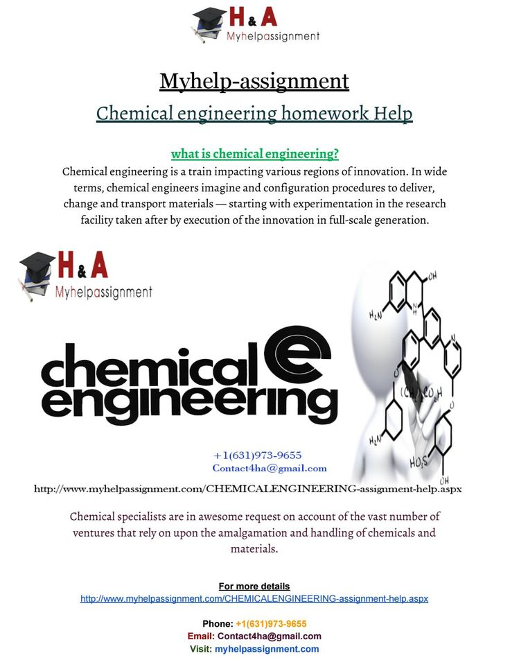 Online chemical engineering homework help thesis statement for an argumentative essay