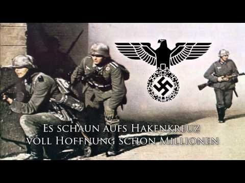"""Music as Propaganda: National Anthem of the III Reich (1933-1945) - """"Horst Wessel Lied"""""""