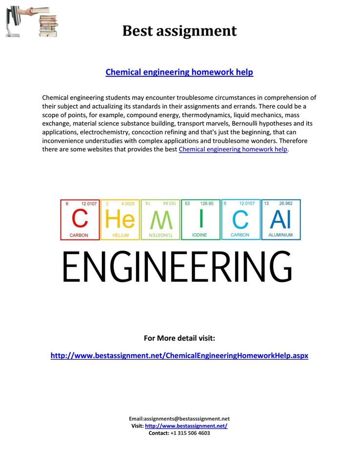 Online chemical engineering homework help