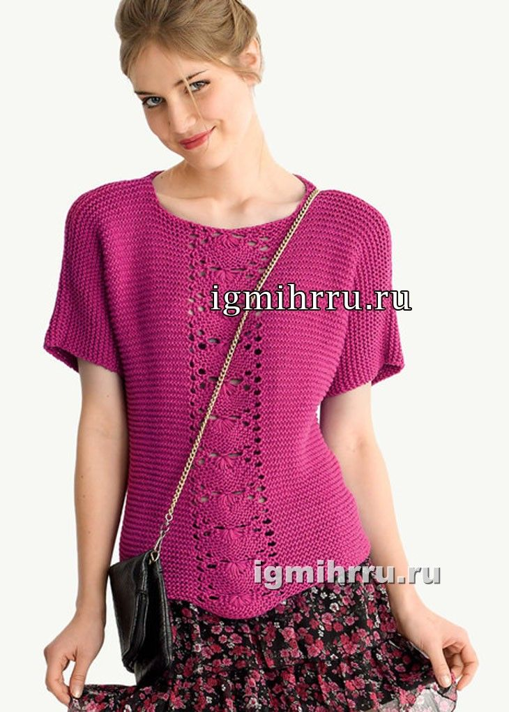 Пуловер цвета фуксии с широкой ажурной полосой. Вязание спицами