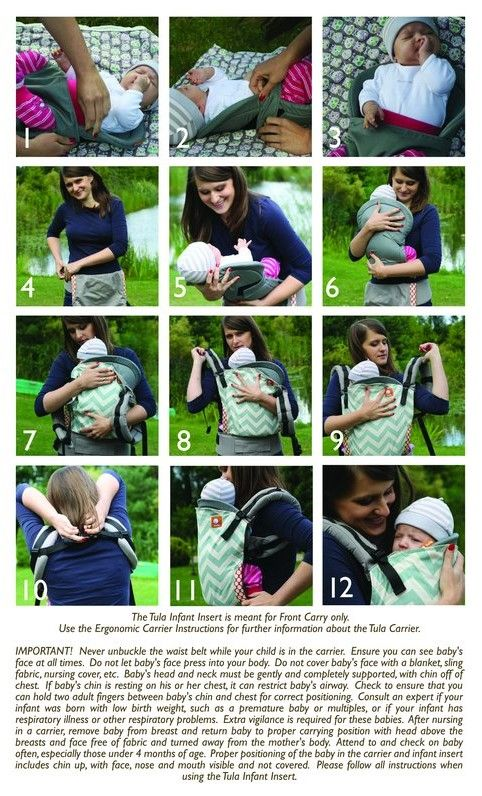 Tula Baby Carrier Infant Insert - Instructions on how to properly use the Tula Baby Infant Insert in a Baby Tula Carrier (Standard size)