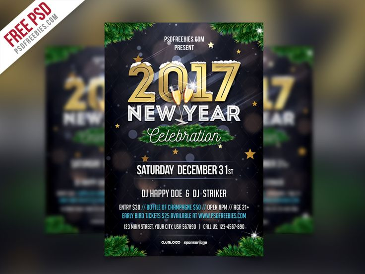 free block party flyer template psd ecza productoseb co