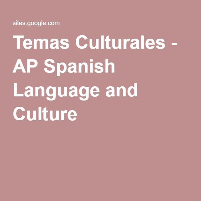 ap spanish literature and culture essay A robust digital guide to the ap spanish literature exam individualized online preparation with extensive drills, reviews, and practice tests.