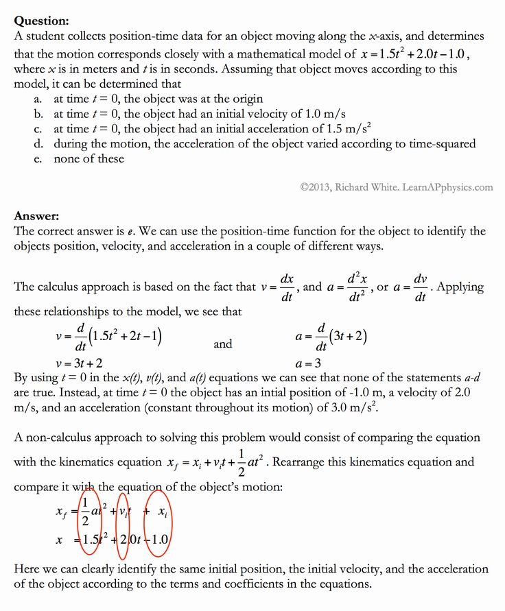 Kinematics Practice Problems Worksheet Best Of Kinematic