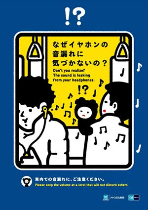 達到宣導且讓人想收藏的東京地鐵禮儀海報 | 大人物