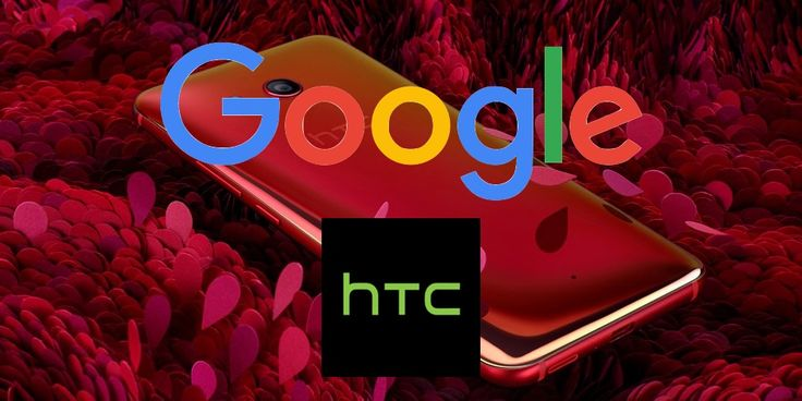 Tous les détails du rachat (partiel) de #HTC par Google sont ici ! Que pensez-vous de ce rachat ? http://forum.webrankinfo.com/google-rachete-partiellement-htc-t192028.html?utm_campaign=coschedule&utm_source=pinterest&utm_medium=Olivier