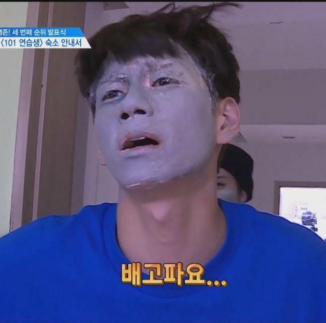 Ong Seong Woo ep.10 Produce 101 ss2