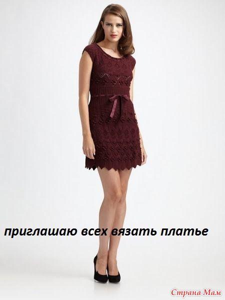 Опрос проводился тут Опрос в Стране Мам: Опрос на на онлайн Элегантность от Dior Умопомрачительное платье!!! просто ах!!! опрос В опросе приняли участие 584 пользователя.