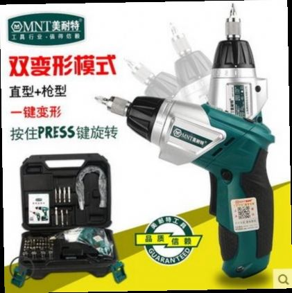 53.20$  Buy here - http://ali7mo.worldwells.pw/go.php?t=32734134845 - 3.6 V lithium electric drills, electric screwdriver household rechargeable electric hand drill screwdriver, electric screwdriver