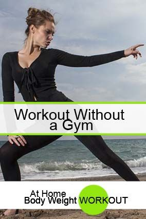 It is important to understand how to work the various muscle groups in your body to get a complete workout a gym or expensive machines.