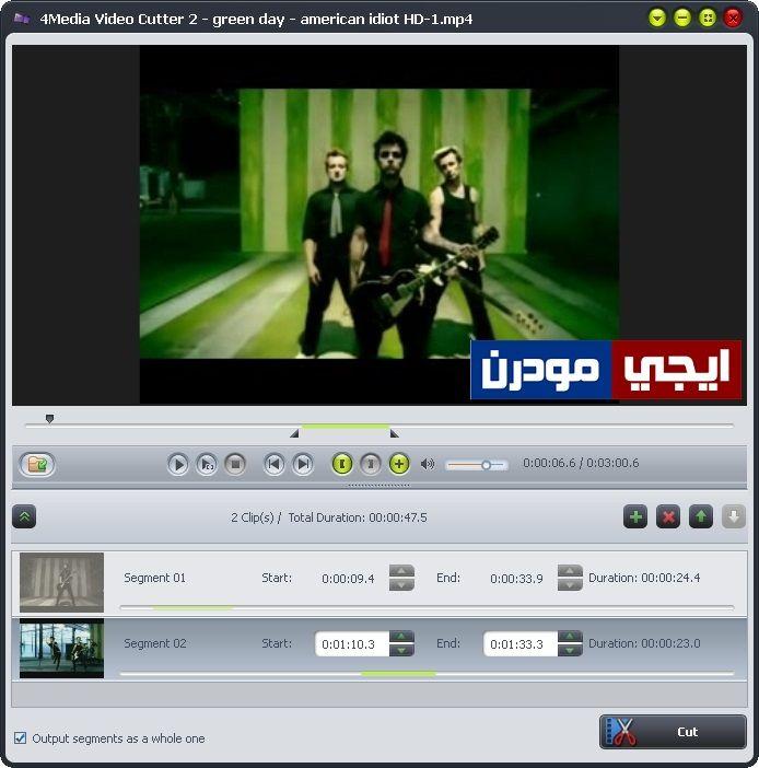 تحميل برنامج تقطيع الفيديو Video Cutter Green Day American Idiot Green Day American Idiot