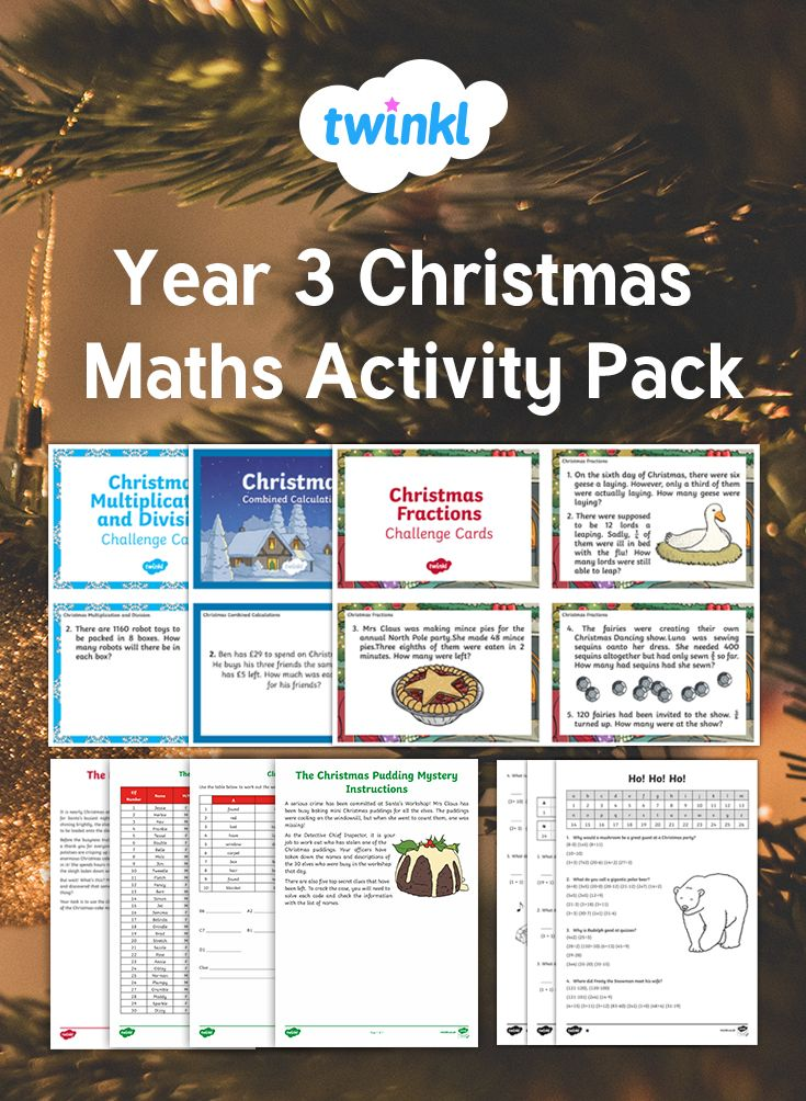 A fun and festive maths pack for Year 3. A perfect resource for the end of term! #maths #math #christmas