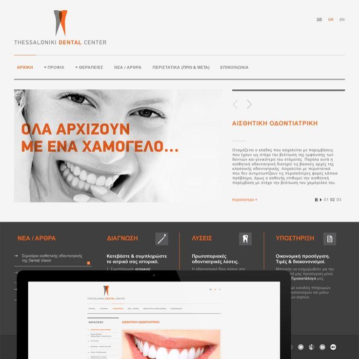 "Fox Creative. Σχεδιασμός ιστοσελίδας για το οδοντιατρείο ""Thessaloniki Dental Center"". Δείτε το έργο www.thessalonikidentalcenter.gr  Web design for the dental clinic ""Thessaloniki Dental Center"". View the project www.thessalonikidentalcenter.gr"