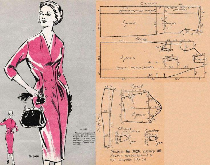 Long sleeve dress pattern