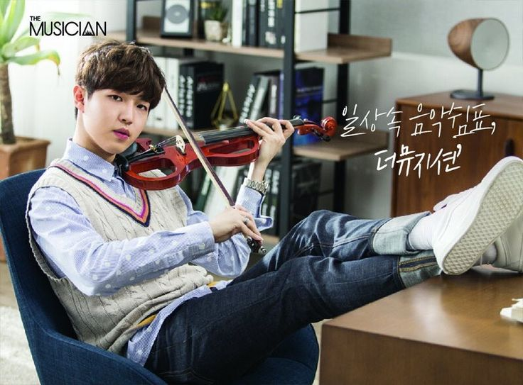 WannaOne for The Musician!