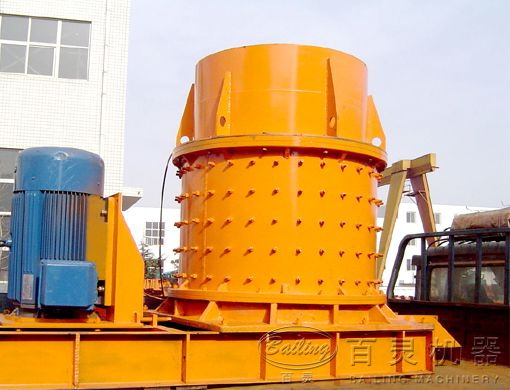 Vertical combination crusher, is a non-screen bar, adjustable crushing equipment, commonly used in crushing production line and sand production line. Main components of the rack gear, the movable cone, lubrication systems, hydraulic systems. Widely used in electric power, mining, ceramics, metallurgy, refractories, cement, coal and other industries. http://www.bailingmachinery.com/products/crusher/122.html