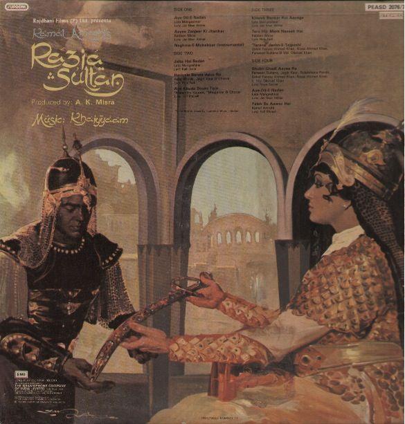 Jamal-ud-Din Yaqut Jamal-ud-Din Yaqut  (an African Siddi slave) with Razia Sultan