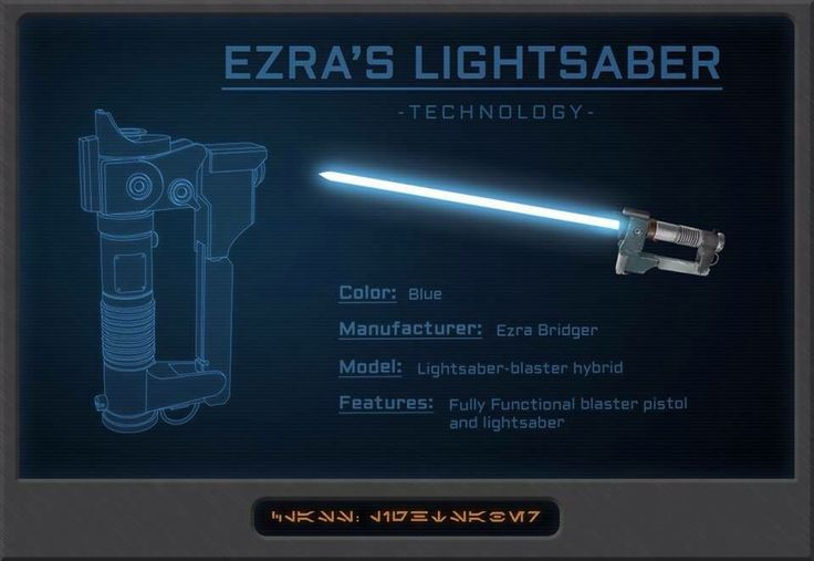 Is it possible to make a real lightsaber