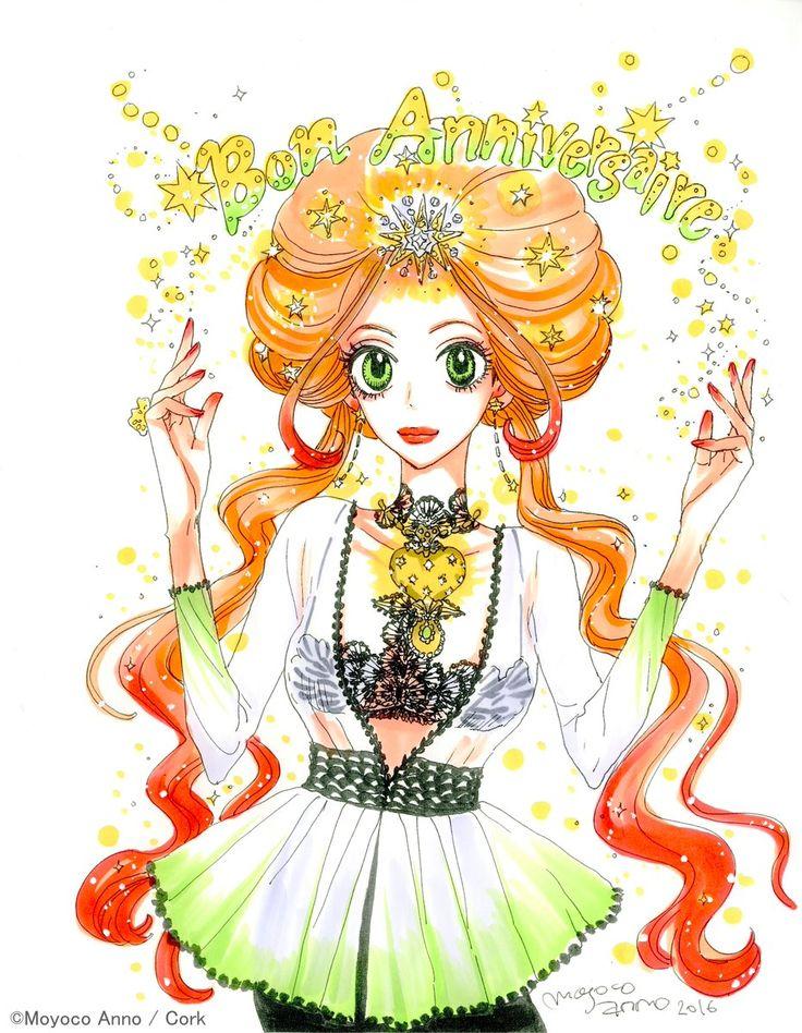 """安野モヨコさんのツイート: """"昨夜のショコラの描き下ろしバースデーイラストがさらにカラーになりました!!…"""