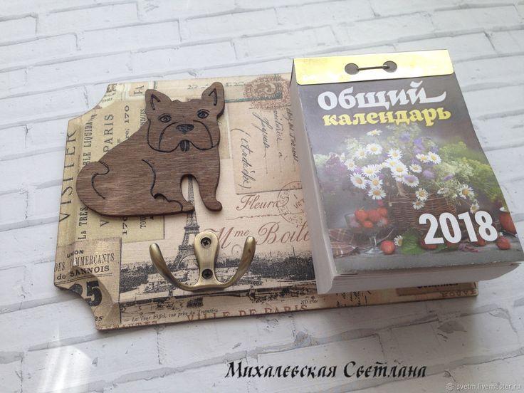Купить деревянная вешалка ключница календарь блокнот Собака декупаж в интернет магазине на Ярмарке Мастеров
