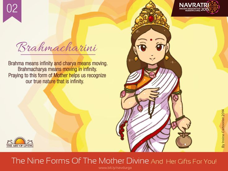 Brahma means infinity and charya means moving. Put together Brahmacharya means moving in infinity. Which signifies knowing your vast nature. Pray to this form of Navdurga during #Navratri2015 to invoke the quality Brahmacharya