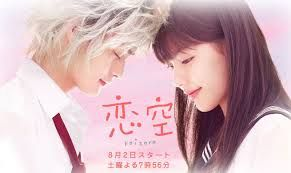 most beautiful korean short series describing undying love and angle