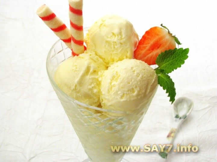 Мороженое Лимонное