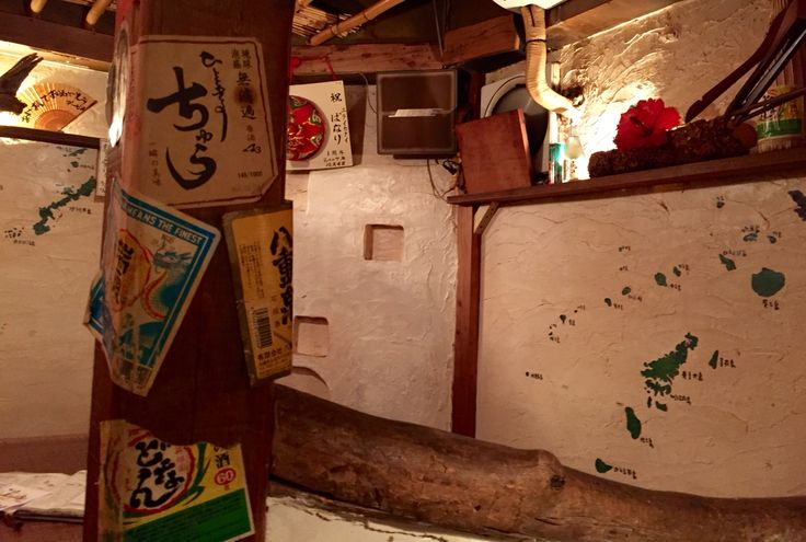 吉祥寺の沖縄料理ニライカナイの、ここは ぱなり。