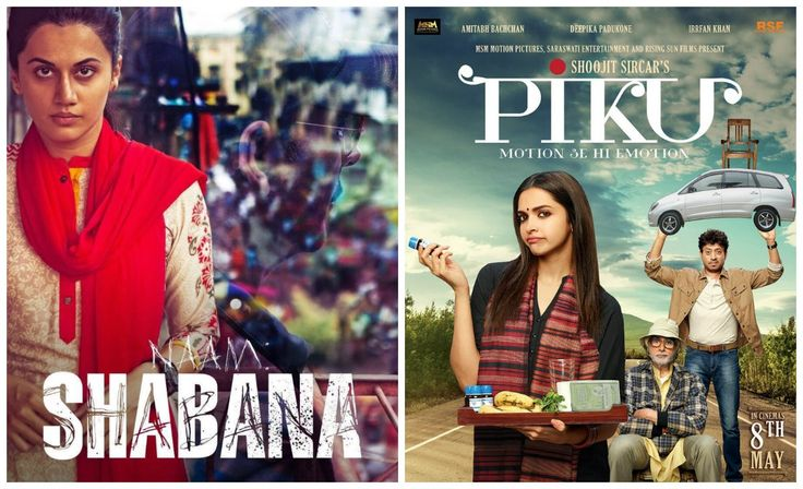Top female-oriented Bollywood movies that changed the face of women in Indian cinema [PHOTOS]