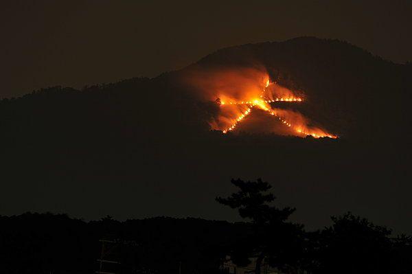 「京都五山送り火」に隠された二つの秘密