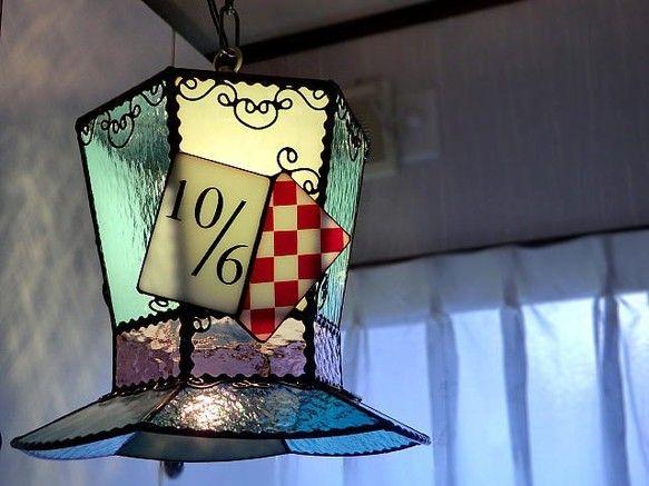 アリス マッドハッター 帽子 ステンドグラス ペンダント ライト ランプ 照明 照明(ライト)・ランプ G.R-mik ハンドメイド通販・販売のCreema