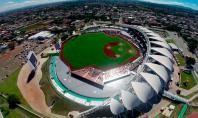 Estadio de Atletismo / Charros de Jalisco