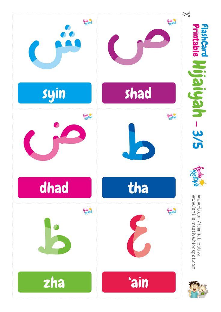 Hijaiyah_03.png (1132×1600)