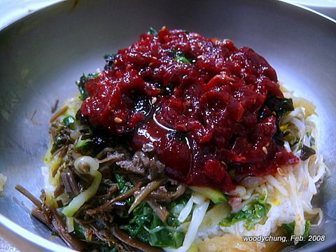 Raw Beef & vegetable Bibimbap - Jinju, South Korea