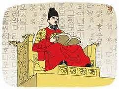 King Sejong Korea - Yahoo Image Search Results