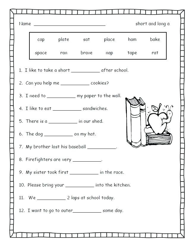 Silent E Worksheets For First Grade 2 Education Consonant Blends Free Phonics Worksheets Phonics Worksheets Grade 1 2nd Grade Worksheets
