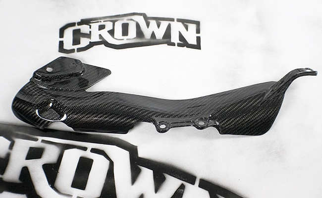 Yamaha R1 2004 - 2006 Lower Heat Shield    www.crownmotousa.com