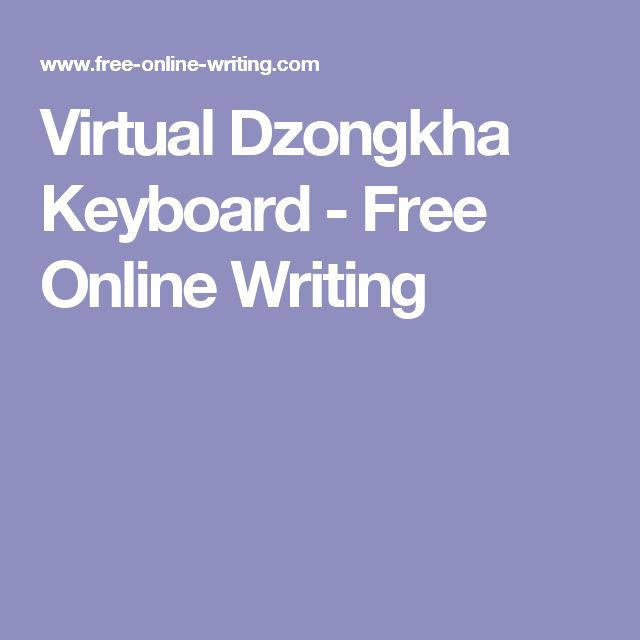 Virtual Dzongkha Keyboard - Free Online Writing