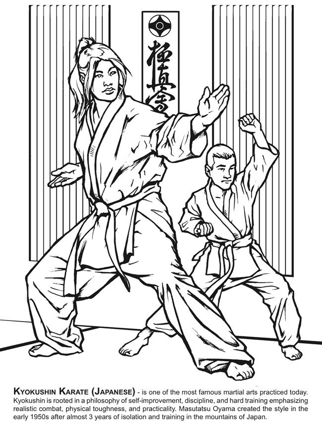 martial arts coloring book dover publications find more at httpswwwfacebook